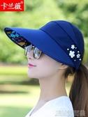 帽子女夏天休閑百搭出游防紫外線夏季可折疊防曬太陽帽 簡而美