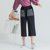 【中大尺碼】前後袋配條彈力寬褲