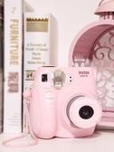拍立得富士相機mini7C套餐含拍立得相紙男女學生兒童款傻瓜可愛7s相機榮耀 新品