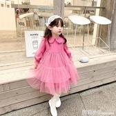 女童洋裝秋裝2020新款韓版兒童裙子春秋款洋氣長袖學院風公主裙 聖誕節全館免運