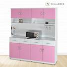 【米朵Miduo】5.4尺塑鋼碗盤櫃 櫥櫃 防水塑鋼家具