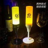 年終大促 led充電酒吧臺燈創意香檳燈ktv餐廳咖啡館裝飾發光定制酒吧桌燈