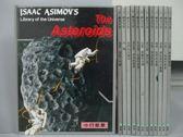 【書寶二手書T2/少年童書_RFE】神奇宇宙-小行星群_太陽_我們的太陽系_火星等_共13本合售