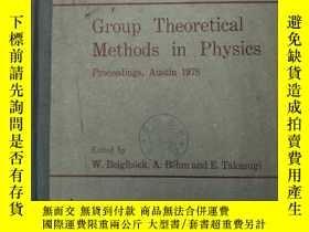 二手書博民逛書店group罕見theoretical methods in ph