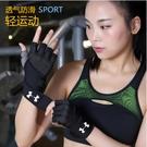 騎行男女運動健身半指手套擼鐵訓練耐磨防滑帶護腕防起繭 初色家居館