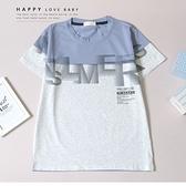 大童 灰藍霧面感字母短T 春夏童裝 男童棉T 男童上衣 男童短袖 男童T恤