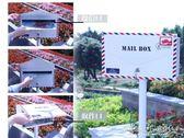 信箱郵筒 信封造型掛墻立桿式郵箱信箱信報箱郵筒店鋪裝飾igo 傾城小鋪