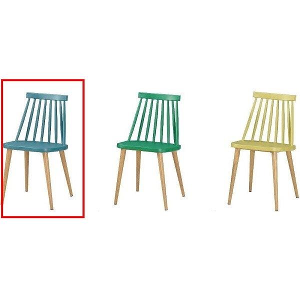休閒桌椅 MK-1070-16 艾美造型椅(藍)(五金腳)【大眾家居舘】