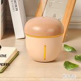 加濕器 家用靜音臥室辦公室室內寶寶桌面小型空氣噴霧迷你空調房便攜式禮物 QX16256 『男神港灣』