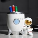 現貨快出 北歐創意宇航員筆筒桌面收納盒可愛兒童房家居裝飾品