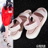 仙女運動涼鞋女夏季厚底鬆糕新款學生中跟百搭韓版平底港風潮 極有家