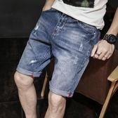 牛仔短褲男五分褲夏季薄款5分馬褲夏天破洞中褲寬鬆大碼褲子潮流