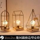 北歐風 實木 鐵架 LED 小夜燈 浪漫 桌燈 幾何造型 復古 工業風 氣氛燈 電池 USB供電-米鹿家居