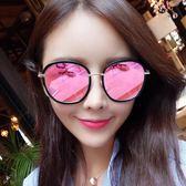 太陽鏡 新款墨鏡女韓版潮太陽鏡圓臉復古風【快速出貨八折優惠】