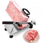 不銹鋼羊肉切片機家用 手動切片機羊肉卷切片小型切肉片機商用WY 一件免運