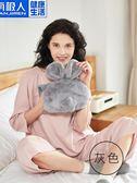 雙12聖誕交換禮物熱水袋暖寶寶女充電電暖寶萌萌可愛毛絨防爆暖手寶正韓熱寶暖水袋