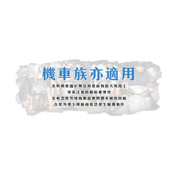 MIZUNO 運動袖套(防曬 慢跑 單車 自行車 美津濃≡體院≡