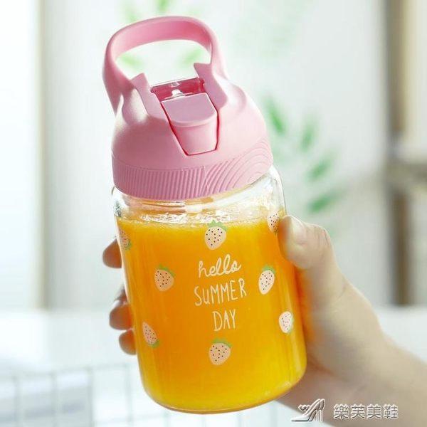 兒童杯子創意潮流隨手杯原宿塑料水杯可愛女便攜兒童杯 七夕好康