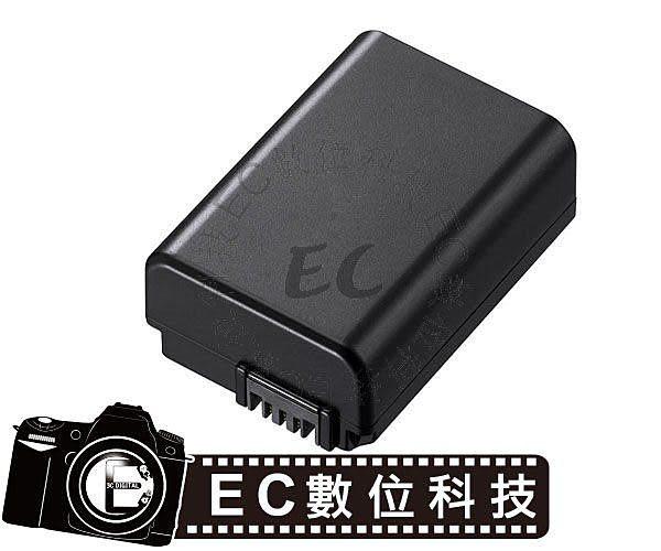 【EC數位】Sony FW50 相機電池 NEX-6 NEX-7 NEX-5 NEX-3N NEX-C3 NEX-5N NEX-5R NEX-5T NEX-F3 A33 A35 A55 專用 NP-F..