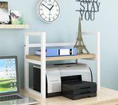 辦公桌收納 上書架簡易桌面小書櫃辦公置物架打印機收納架簡約現代【快速出貨八五折搶購】