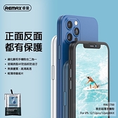 2合1【全屛玻璃貼+防摔殼】面膜超薄手機殼組~滿版防指紋高透光玻璃貼+防摔保護殼 iPhone12 Pro Max