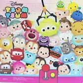 Disney Tsum Tsum 大20片拼圖 QFB41A-C/一個入(促80) 可愛拼圖-京甫 根華正版授權 MIT製