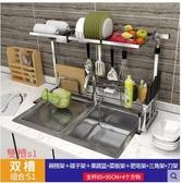 X-304不銹鋼水槽瀝水架廚房置物架收納用品用具水池放碗碟架免打孔【雙槽s1/主圖款】