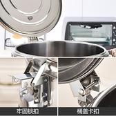 304不銹鋼保溫桶商用米飯食堂大容量茶水桶擺攤豆漿奶茶桶冰粉桶 【雙11】