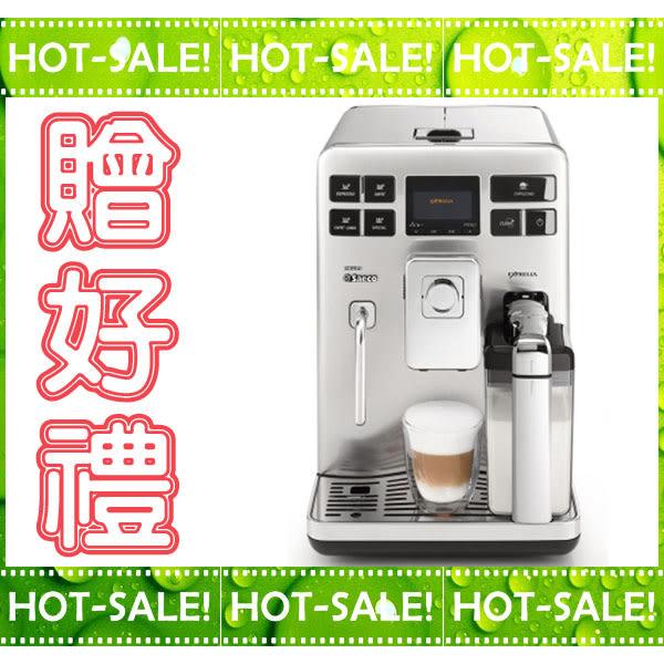 飛利浦Philips Saeco Espresso 全自動咖啡機HD8856