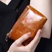 牛皮零錢包硬幣包女錢夾 短夾拉鏈手拿包鑰匙包【聚寶屋】