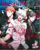 SPOON 2Di VOL.48:催眠麥克風&小松先生劇場版雙特集(附海報&資料夾)