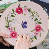 刺繡diy孕期手工套件古風布藝材料包初學立體絲帶繡歐式蘇繡  瑪奇哈朵