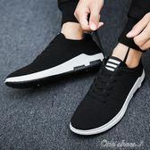 男鞋休閒鞋子男士正韓潮鞋帆布鞋運動鞋老北京布鞋男板鞋 阿宅便利店