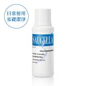 SAUGELLA賽吉兒pH3.5-日用型浴凝露250ml【康是美】