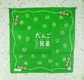 【震撼精品百貨】丸子三兄弟_だんご三兄弟-手帕-四串綠*80716