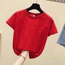 2021韓版夏裝新款女裝時尚重工個性鏤空紅色t恤女短袖寬鬆上衣潮 蘿莉新品