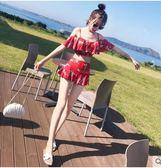 泳衣女三件套韓國溫泉小香風性感遮肚顯瘦保守小胸聚攏分體游泳衣