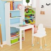 折疊學習桌子兒童書桌書櫃書架組合男孩女孩寫字幼兒玩具游戲桌椅 新品全館85折 YTL