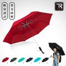 【JoAnne就愛你】雙龍牌 雙人大傘面...