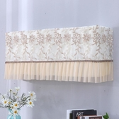 空調罩 優優粉果套掛機掛式開機不取防塵罩臥室通用1.5p匹格力美的