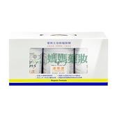 (贈300元全聯禮券) SYMPT X 速養遼 麩醯胺酸 L-Glutamine 280g*3罐組【媽媽藥妝】