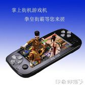 小霸王RS-100掌上PSP街機游戲機掌機GBA超級瑪麗8位NES掌上游戲機 igo 全館免運