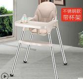 [gogo購]寶寶餐椅嬰兒吃飯凳餐桌椅便攜可折疊