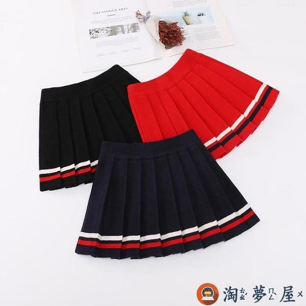 女童百褶裙半身裙秋冬短裙黑色針織兒童裙子【淘夢屋】