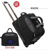 旅行包女拉桿包男大容量行李包旅行袋正韓時尚簡約折疊拉伸防水潮【快速出貨】