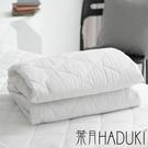 雙人-葉月 8小時長效防水保潔墊【僅限宅配】
