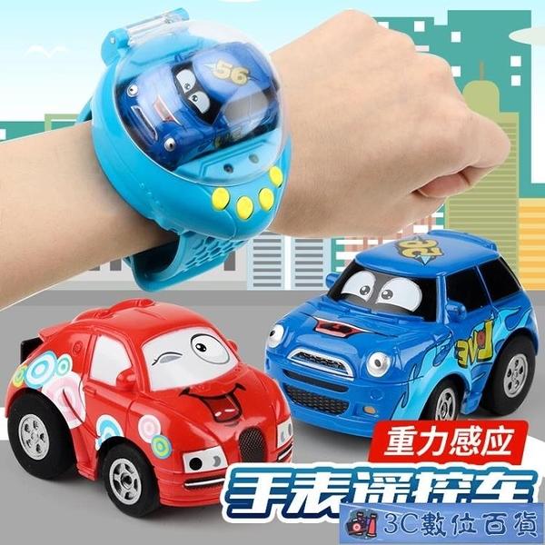 社會人手表遙控小汽車兒童迷你表帶重力感應跑車玩具禮物 3C數位百貨