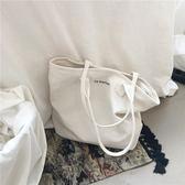 韓國新款大容量極簡風字母單肩帆布包簡約手提女包純色托特包大包 春生雜貨