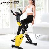 動感單車家用靜音健身自行車室內腳踏健身器材運動健身車男女 igo 寶貝計畫