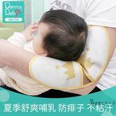 手臂涼席夏天喂奶涼席墊夏季抱娃哺乳套袖胳膊涼枕 全館免運